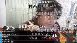 ◆七原くん2020/10/17 肌の表面で膜張った