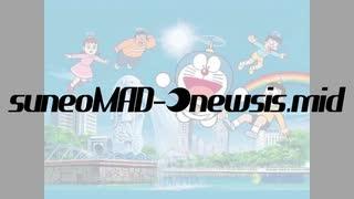 【合作告知】suneoMAD-☽newsis.mid 参加