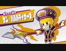 ☆【実況】カービィの大ファンが星のカービィ スターアライズを初見プレイ Part13☆