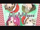 【人力】「ルージュの伝言」Jelly PoP Beans(ロコ/歩/昴/桃子)