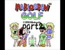 マリオオープンゴルフ(ファミコン)part02【プレイ動画】