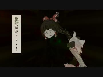 『BLAME☆』のサムネイル