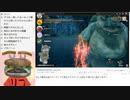 【日本人の反応】騒がしいハンバーガーが反応者の皆さんとモ...