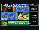 【Part9/完】デジモンワールド デジタルカードアリーナ Any%RTA 3時間27分21秒【RTA】