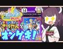 【オンゲキSUMMER PLUS】きりたんとオンゲキ!FREEDOM_Dive(t...
