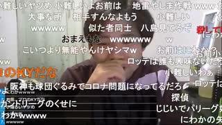 ◆七原くん2020/10/18 以下同文③ 高画質版