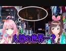 【キズナアイ切り抜き】loveちゃん、ホラゲ怖くない理由って何…?