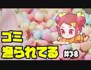 ゴミ漁られてる&お絵描き(ターニアちゃん15日目)【かなしみ生放送~第38回~】
