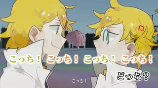 【ニコカラ】右NOU左NOU(キー-1)【on vo
