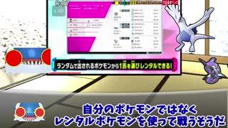 【冠の雪原】伝説ポケモンは捕獲率100%!