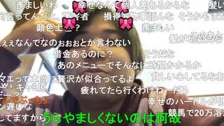◆七原くん2020/10/18 以下同文 2① 高画