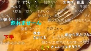 ◆七原くん2020/10/18 以下同文 2② 高画