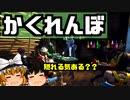 【フォートナイト茶番】カスタムマッチでかくれんぼ!シック...
