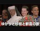ゆかりと紗枝と歓喜の歌2020【水本ゆかり / 小早川紗枝】