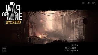 【ゆっくり実況プレイ】死の放送局 part1