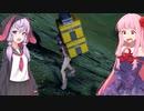 琴葉茜の闇ゲー#148 「えちえち宅配ゲーム」