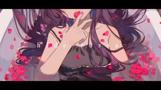 hide-rossa / 千石ナタデコ子 feat.初音ミク