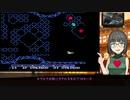 ゲームカフェの京町さん#9「グラディウス last」
