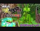 【週刊Minecraft】最強の匠【錬金術VS虫軍団】でカオス実況♯3...