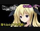 【実況】今度こそ真のリア充を手にするRPG17【カオスチャイル...
