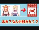 【炎上】桐生ココ、赤井はあと、中国 台湾箱の考え【024】
