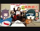 【スクールオブロック】あつまれセイカのミニラジオ#74【ボイロラジオ】