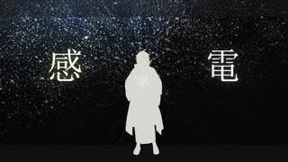 【人力文アル】k/a/n/d/e/n【直/木】
