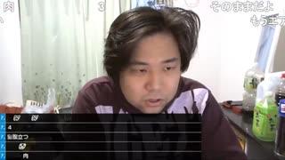 ◆七原くん2020/10/18 以下同文 2⑧ 高画
