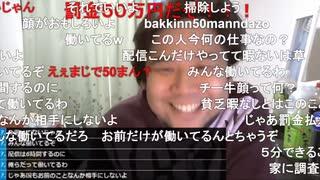 ◆七原くん2020/10/18 以下同文 2⑨ 高画
