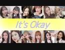 [IZ*ONE] ケンチャナヨ - It's Okay -(歌詞入)