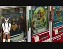【ゆっくり解説】パチンコスロット有名イカサマ「磁石ゴト」「クレマンゴト」「セルゴト」「ガセ玉」【ゴト行為】