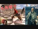 【NOSE】天狗の鼻と愛の戦士のプライドはどっちが高いの?#8...