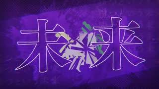 【最新版】【ヒプマイARB】Buster Bros!!!