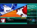 【スーパーロボット大戦W】 プレイ動画 Part66