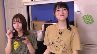 YOUDEALヒルズ荘『実は私……×挽きたてわかチーノ』合同放送SP!!(後半)