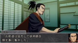 【シノビガミ】日本人と挑む「墓前にて」04