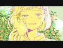 【鏡音レン(あ子)】愛を結ぶ【オリジナル曲】
