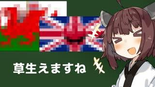 イギリス国旗の新しいデザインを募集した