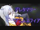 7.【FGO】既プレイだけどおさらいしたい【女性フルボイス実況】