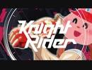 Knight Spizer