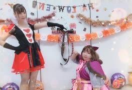 【まつりぃさ】Happy Halloween 踊ってみ
