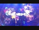 【立体音響】革命前夜 / すとぷり 【切り抜き】