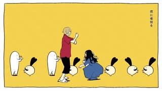 【立体音響】テレキャスタービーボーイ /