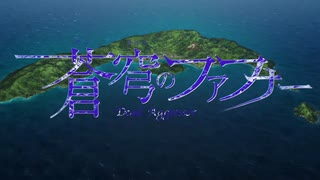 【パワプロドリームカップⅢ】蒼穹のファフ
