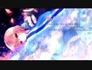 【東方/Synthwave】SAKURA tears【幽雅に咲かせ、墨染の桜 ~Border of Life】