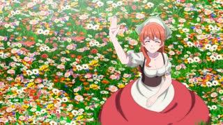魔女の旅々 第3話「花のように可憐な彼女