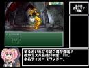 ニコニコ動画(RPG) ~そしてニコニコへ~  RTA 3:33:56 Part8