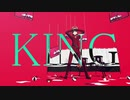 【Fate/MMD】KING