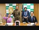 いわて希望チャンネル【第73回】令和2年10月20日放送