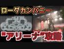 "【Rogue Company】分析プロのマップ攻略2""アリーナ(The Arena)"""